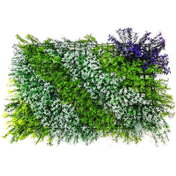 Non UV Artificial Vertical Garden Mat With Multicolor Leaves (40 X 60 cm)